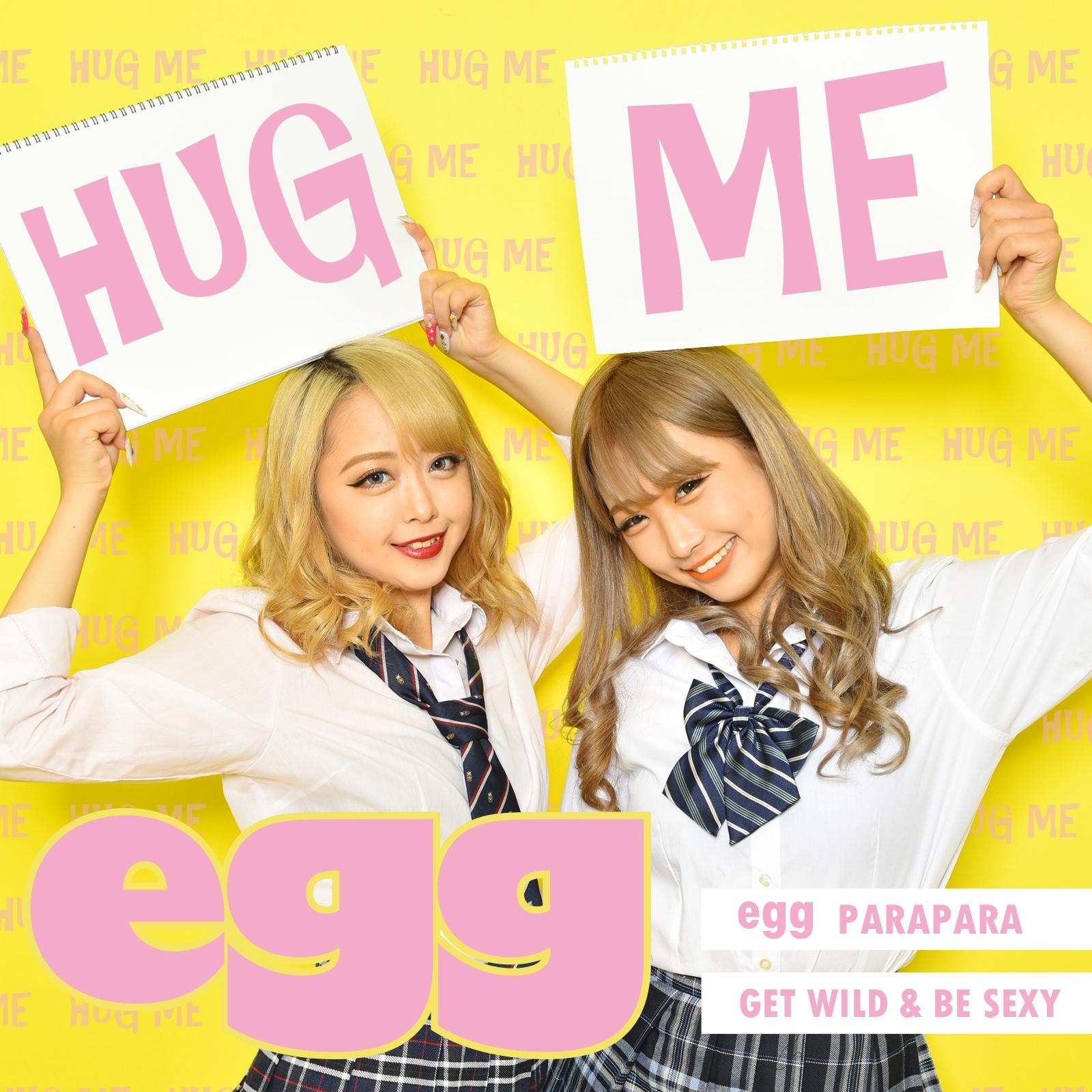 第2弾!!eggパラパラ楽曲配信情報🎶🌈