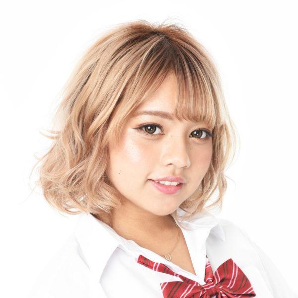 Namichii